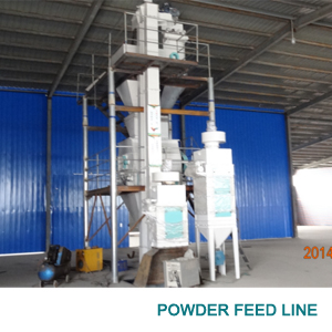 Powder feed production line